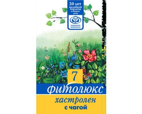 Желудочно кишечный сбор при гастрите с пониженной кислотностью Фитолюкс 7 -  Хастролен с чагой, 50 гр