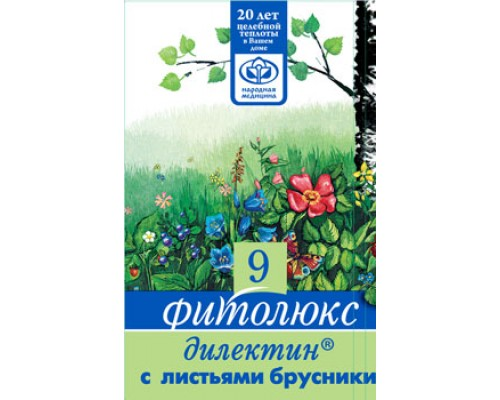 Мочегонный сбор трав Фитолюкс 9 - Дилектин с листьями брусники, 50 гр