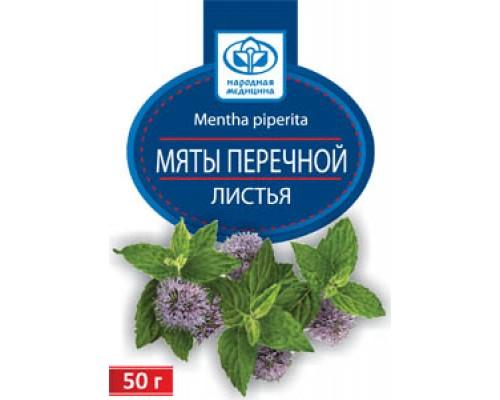 Мяты перечной листья, 50 гр