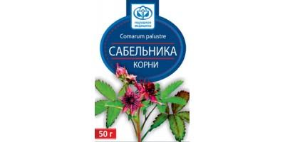 Сабельника корни, 50 гр