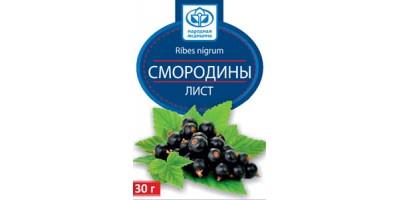 Смородины черной листья, 30 гр