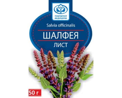 Шалфея листья, 50 гр
