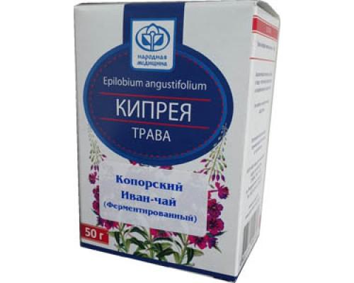 Кипрея узколистного трава ( ферментированный) , 50 гр