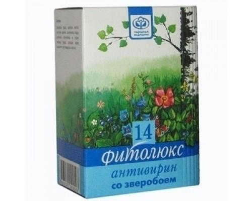 Противовирусный сбор трави Фитолюкс 14 - Антивирин со зверобоем, 50 гр