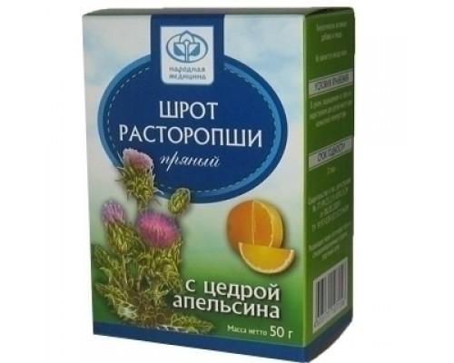 Шрот расторопши пряный с апельсином, 50 гр