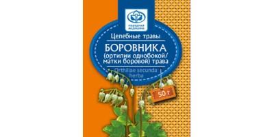 Боровника трава (ортилия однобокая), 50 гр