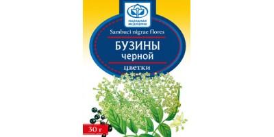 Бузины черной цветки, 30 гр