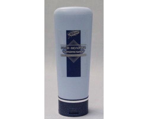 Молочко питательное Hiruline - Совершенная кожа, 110 мл