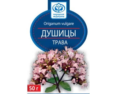 Душица трава, 50 гр