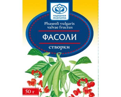 Фасоли створки, 50 гр