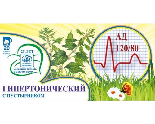 Гипертонический сбор трав при повышенном давлении Фитолюкс 1 - Адеминур с пустырником в ф/п по 1,5гр 20шт