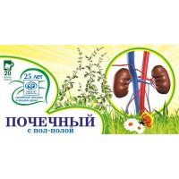Почечный сбор трав при мочекаменной болезни Фитолюкс 10 - Дилектин с пол-полой в ф/п по 1,5гр 20шт