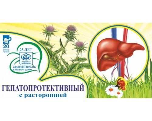 Печеночный сбор при гепатите и циррозе Фитолюкс 19  - Кепатокрит с расторопшей в ф/п по 1,5гр 20шт