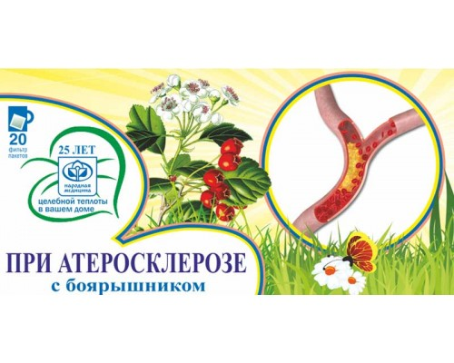 Сбор трав при атеросклерозе и высоком холестерине Фитолюкс 3 - Кларин с боярышником в ф/п по 1,5гр 20шт