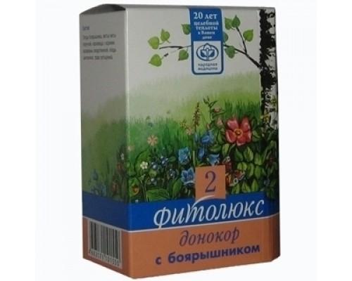 Сердечно сосудистый сбор трав при аритмии и стенокардии Фитолюкс 2 - Донокор с боярышником, 50гр