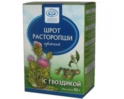 Шрот расторопши пряный с гвоздикой, 50 гр