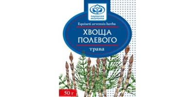 Хвоща полевого трава, 50 гр