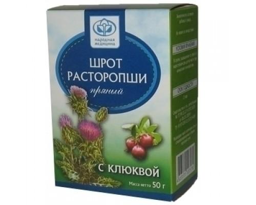 Шрот расторопши пряный с клюквой, 50 гр
