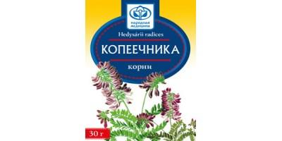 Копеечника корни, 30 гр
