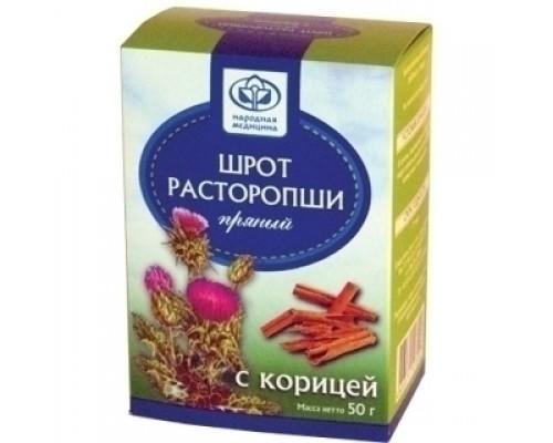 Шрот расторопши пряный с корицей, 50 гр