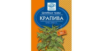Крапивы листья, 50 гр