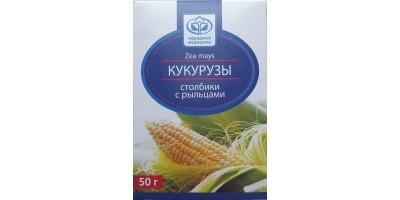 Кукурузы столбики с рыльцами, 50 гр