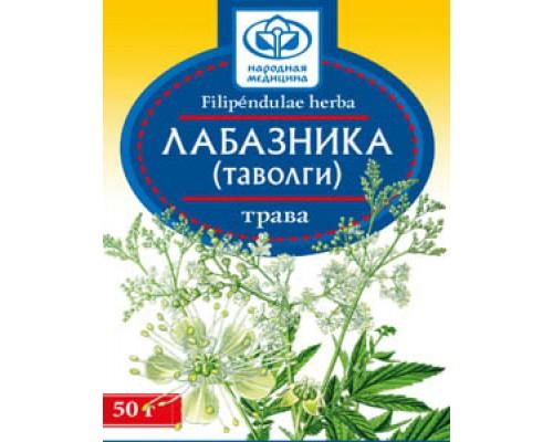 Лабазника трава (таволга), 50 гр