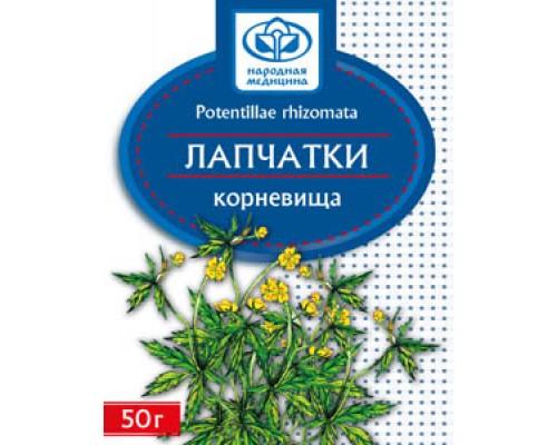 Лапчатки корневища,  50 гр