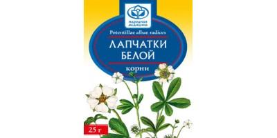 Лапчатки белой корни, 25 гр