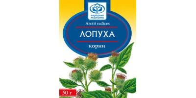 Лопуха корни, 50 гр
