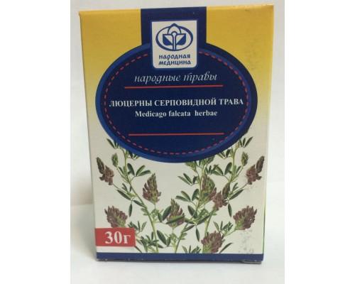 Люцерны серповидной трава, 30 гр