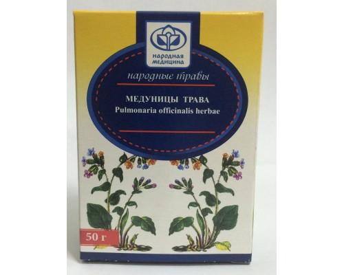Медуница трава, 50 гр