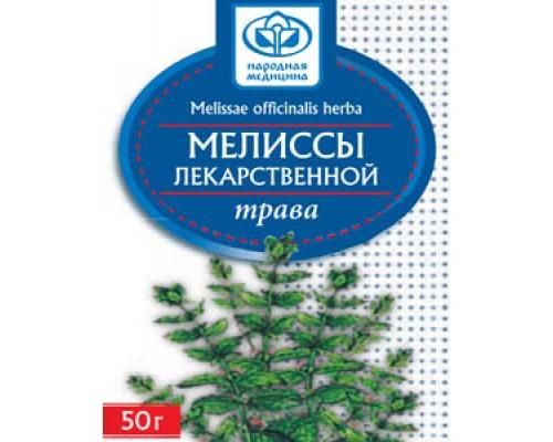 Мелиссы лекарственной трава, 50 гр