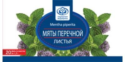 Мяты перечной листья в ф/п 1,5г - 20шт