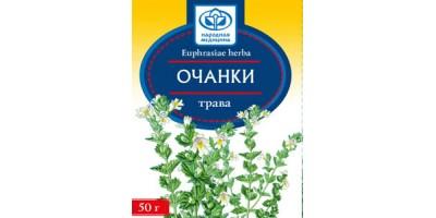 Очанки трава, 50 гр