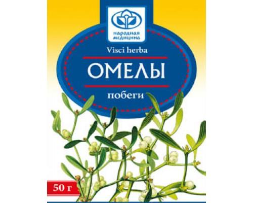 Омелы трава, 50 гр