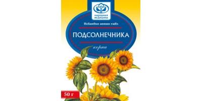 Подсолнечника корни, 50 гр