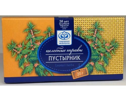 Пустырника трава ф/п 1г - 20шт