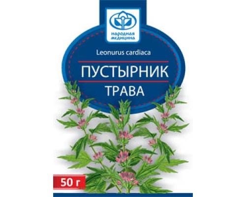 Пустырника трава, 50 гр