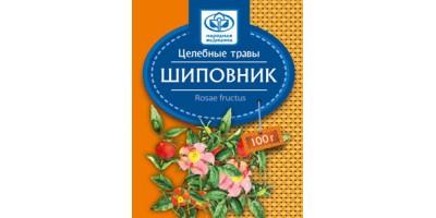 Шиповника плоды, 100 гр