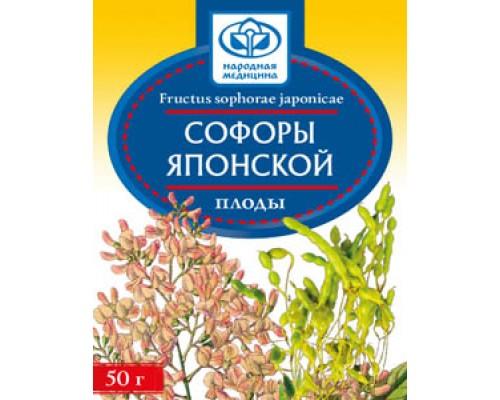Софоры японской плоды, 50 гр