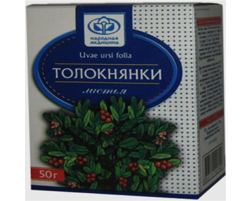 Толокнянки листья, 50 гр