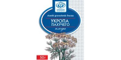 Укропа пахучего плоды, 50 гр