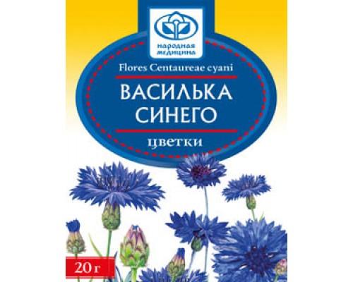 Василька синего цветы, 20 гр