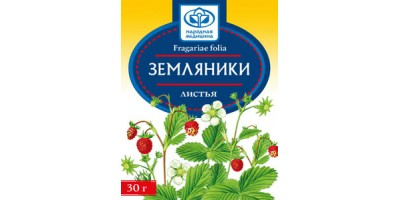 Земляники листья, 30 гр